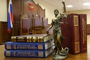 Празднуем день адвокатуры