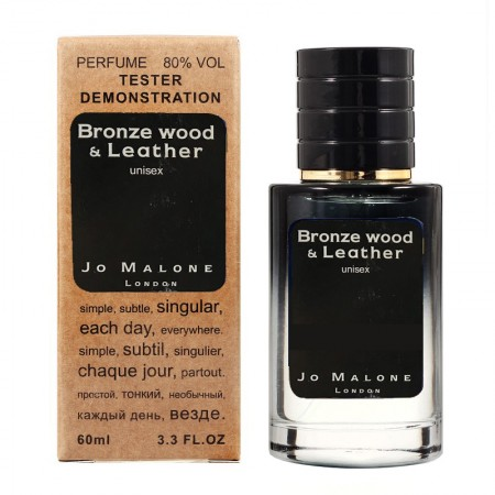 Jo Malone Bronze Wood & Leather EDP tester унисекс (60 ml)