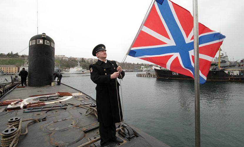 море фото андреевского флага и атомной подлодки сразу